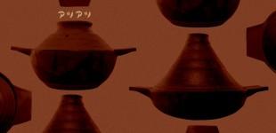 2010.10 大江憲一『 あつあつ 』(終了)